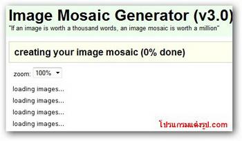 image-mosaic-generator