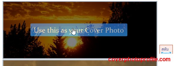 free cover photo profile