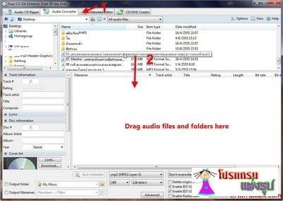 Audio Converter แปลงไฟล์ทุกอย่าง