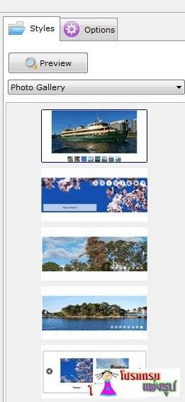 สร้างสไลด์ให้เว็บไซต์ของคุณ