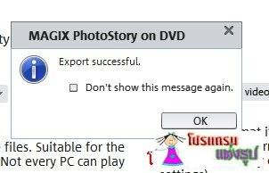โปรแกรมสร้างวิดีโอระดับ HD