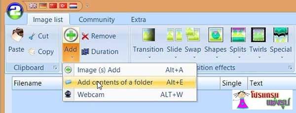 โปรแกรมสร้างภาพสไลด์ ง่ายจริงๆ