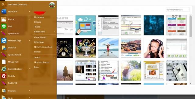 เปลี่ยนเมนู Windows 10